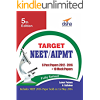 Target NEET/ AIPMT (2012-16 Solved Papers + 10 Mock Papers) 5th Edition