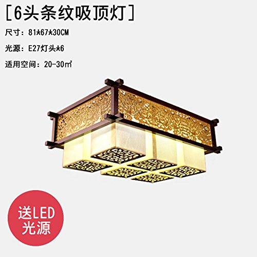 Moderno nuevo chino comedor salón lámparas de la lámpara antigua ...