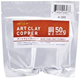 Art Clay Copper Clay, 50-Grams/Pkg