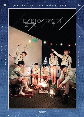 Moonlight Photo (GOT7 - GOT7 3rd FAN MEETING WE UNDER THE MOONLIGHT 2DVD+Photobook+Photo Postcard)