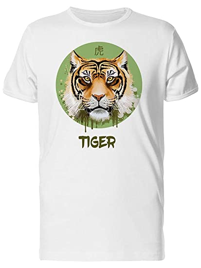 Amazon com: Tiger Chinese Horoscope Tee Men's -Image by