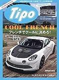 Tipo (ティーポ) 2019年9月号 Vol.363