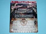 Iron Sky Japan Rare Blu-Ray + DVD Steelbook Edition Out Of Print & Region Free