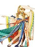 Mtxc Women's Love Live! Cosplay Costume Kotori Minami Kimono Size X-Large Pink