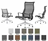 Herman Miller Setu Lounge Chair Home Office Desk Task Chair 5 star base with ribbon arms - Grey Frame, Slate Grey Lyris Suspension