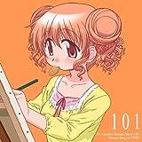 TVアニメ「ひだまりスケッチ×365」キャラクターソングVol.3 ヒロ