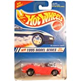 Hot Wheels 1995-3 of 12 PINK '58 Corvette Coupe Model Series 1:64 Scale