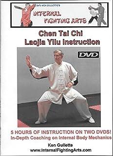 Chen Tai Chi Laojia Yilu Instruction 2 Disc Set