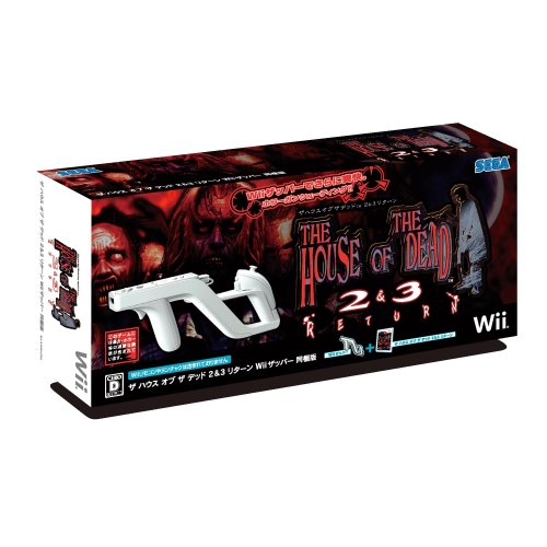 Amazon Com The House Of The Dead 2 3 Return W Wii Zapper