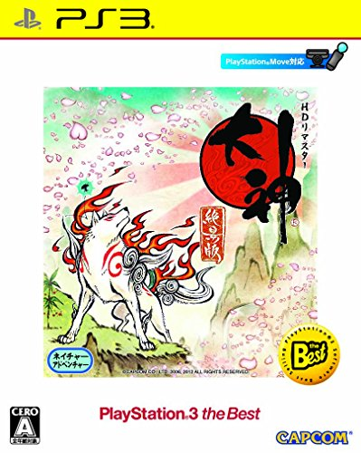 Okami: Zekkeiban Hd Remaster Soundtrack Cd Bundle (Playstation 3 the Best) [Japan Import]