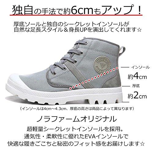 Versace Jeans Sneaker Uomo DisB3 Coated E0YPBSB3899, Scarpe sportive