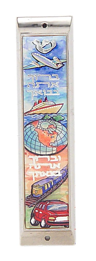 Mezuza for Jewish Home , Collector's Elegant & Beautiful Traveler Metal & Enamel Mezuzah, 4.0'' x 1.0'' . Great Gift For: Wedding Housewarming Anniversary Boy Room Girl Room Temple Office Yom Kippur Rosh Hashanah Passover Office Shabbat and Other Judaica /