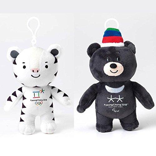 "PyeongChang 2018 Korea Winter Olympic Masoct Soohorang Bandabi Bag Charm Plush Doll 5.1""X2.4""X 6.3"" 2EA"
