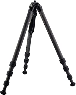 product image for Really Right Stuff TFC-24L Series 2 Mk2 Fixed Apex Ultralight Carbon Fiber Tripod, Long, Payload 70 lb, Max. Height 66.3""