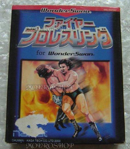 ファイヤープロレスリング for WonderSwan