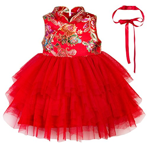 Baby Girl Qipao Coat Winter Cheongsam Traditional Chinese Dress for Toddler Chi Pao with Vest (Red 3, 100cm 18-24 Months)