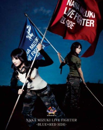 水樹奈々 NANA MIZUKI LIVE FIGHTER BLUE×RED SIDE
