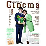 Cinema Cinema No.95