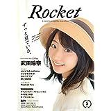 Rocket vol.05