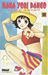 Hana Yori Dango, tome 30 par Kamio
