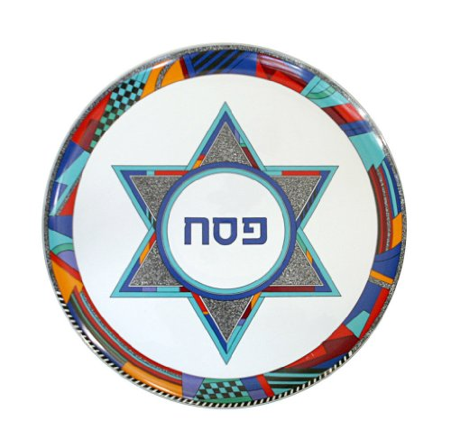 "Passover Pesach Seder Plate, Ceramic Colorful Star of David Design. Size: 12.5"" Diameter. Made In ISRAEL. Great Gift For: Temple Bat Mitzvah Bar Mitzvah Yom Kippur Rosh Hashanah Wedding and All Other Jewish Occasions."