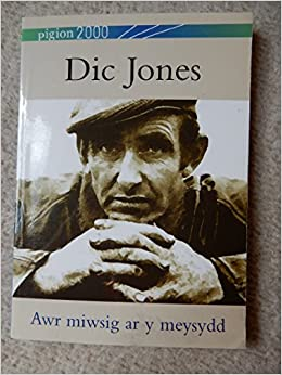 Dic Jones (Pigion 2000)