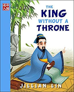 The Religious Portions of the Shih King