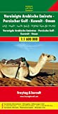 United Arab Emirates/Persian Gulf/Kuwait/Oman (Road Maps)