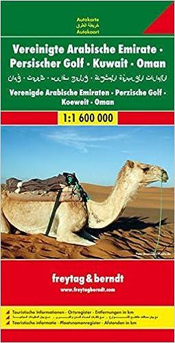 united arab emirates and oman road map freytag berndt road map road maps amazoncouk freytag berndt 9783707905984 books