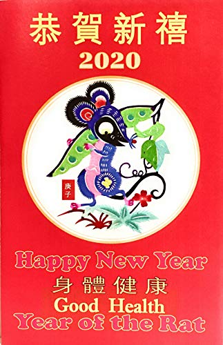 Chinese New Year Accessories (DLaw Designs Hand Mounted Authentic Chinese Paper Cut for Year of The Rat New Year Card 2020, Hand Crafted in YuXian, HeBei - Happy New Year - Good Health-Written in)
