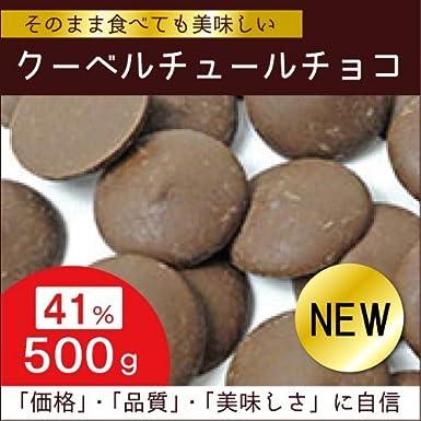 Belice leche de chocolate de cobertura 41% 500g: Amazon.es: Alimentación y bebidas