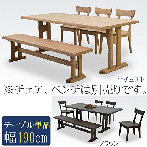幅190cm ダイニングテーブル 食卓テーブル ナチュラル アッシュ材 木製 シンプル カフェ 家具 インテリア ダイニング 食卓 キッチンテーブル 食堂テーブル リビングダイニングテーブル 12000080027-NA B01DK9LWRW ダイニングテーブル幅190cm|ナチュラル ナチュラル ダイニングテーブル幅190cm