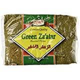 Ziyad Green Zattar (Dry Roasted Thyme and Sesame Seeds) 16.0 OZ(Pack of 1)