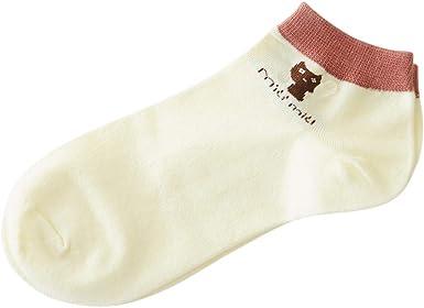 YWLINK Se Ve Bien Calcetines Cortos De AlgodóN Casual Para Mujer De Verano Calcetines Cortos Para Barco Calcetines Deportivos Calcetines De Tobillo Antideslizante Suave Y Transpirable De Regalo: Amazon.es: Ropa y accesorios