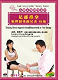 Best Hemorrhoid Medicines - Treating Chronic Appendicitis and Hemorrhoids by Foot Massage Review