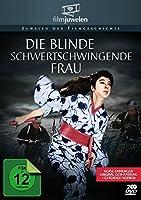 Die blinde Schwertschwingende Frau - Doppel DVD