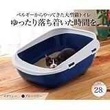 猫用品 キャットトイレ メガトレー ブルーベリー 容量28L 大型猫や多頭飼いに必須の大きな猫トイレ