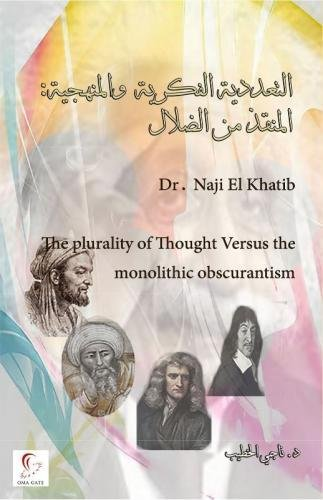 The plurality of Thought Versus the monolithic obscurantism (Arabic Edition)