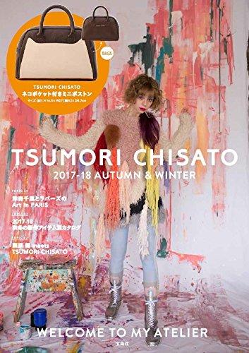 TSUMORI CHISATO 2017年秋冬号 画像 A