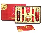 Product review for [YEDAM YUN BIT] RED GINSENG JIN YUL SKIN CARE 4 SET/anti-aging/Korean Cosmetics