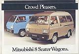 1984 Mitsubishi L300 Express Starwagon Express Wagon Minivan Brochure