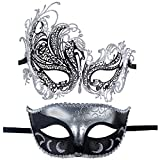 IETANG Couples Pair Half Venetian Masquerade Ball Mask Set Party Costume Accessory (Silver&Black)