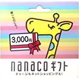 nanacoギフト 3,000円