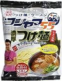 藤原製麺 フジヤマ55 濃厚つけ麺しょうゆ味 117.8g×10袋