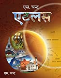 img - for S. Chand's Atlas in Hindi book / textbook / text book