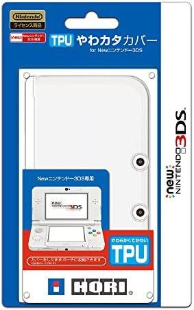 【New 3DS対応】TPUやわカタカバー for NEW ニンテンドー3DS