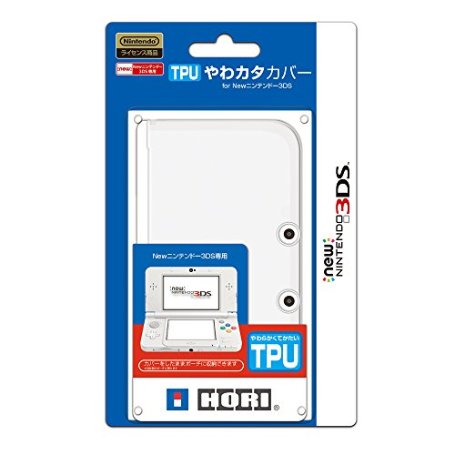 TPU Cover Plate for Nintendo 3DS
