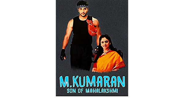 Amazon com: M Kumaran S/O Mahalakshmi: Prakash Raj, Asin