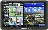パナソニック ポータブルカーナビ ゴリラ CN-G710D 7インチ ワンセグ SSD16GB バッテリー内蔵 PND 2017年モデル CN-G710D