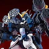 MG 1/100 XXXG-01H2 Gundam Heavyarms Kai EW by Bandai Hobby